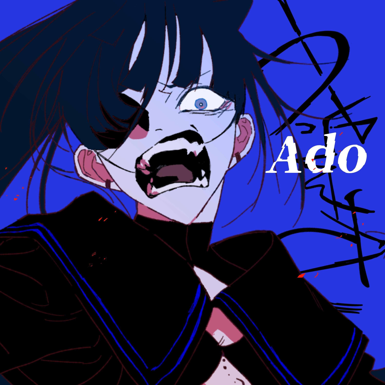 言葉の魔法:第110回 Ado「うっせぇわ」