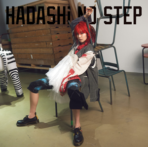 HADASHi NO STEP / LiSA